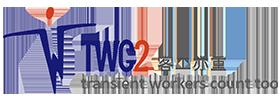 TWC2 Logo