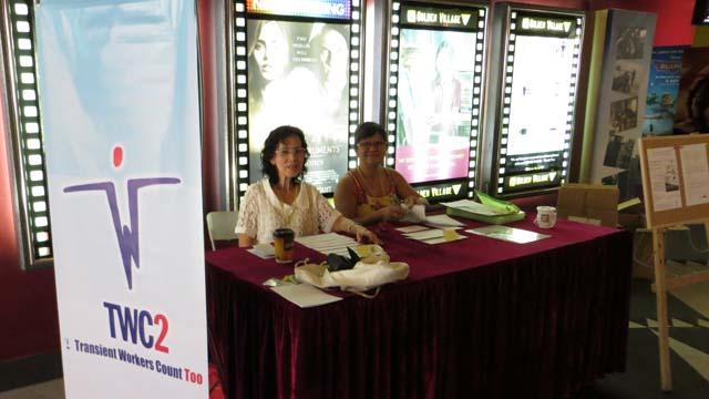 iloilo_film_registration