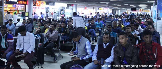 dhaka_airport